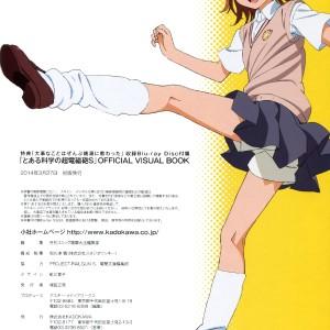 Misaka.Mikoto.full.1696241