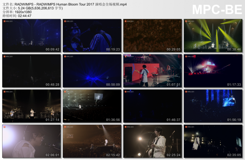 RADWIMPS-RADWIMPSHumanBloomTour2017.mp4_thumbs_2017.10.18_14.10.24.png