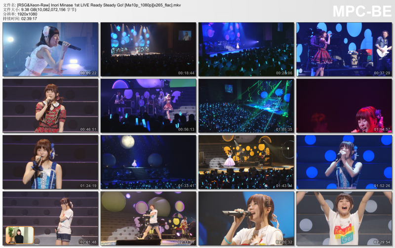 RSGXeon-RawInoriMinase1stLIVEReadySteadyGoMa10p_1080px265_flac.mkv_thumbs_2018.06.07_21.23.37.png