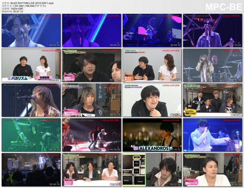 BUZZ-RHYTHM-LIVE-2019-DAY1.mp4_thumbs_2019.12.11_12.21.38.jpg