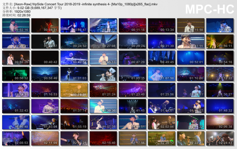 Xeon-Raw-fripSide-Concert-Tour-2018-2019--infinite-synthesis-4--Ma10p_1080px265_flac.mkv_thumbs.png